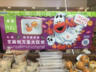 china-marketing-blog-halloween-lawson