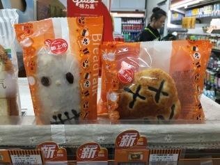 china-marketing-blog-halloween-mcdonalds-breadtalk