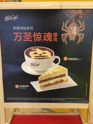 china-marketing-blog-halloween-mcdonalds