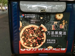 china-marketing-blog-halloween-pizzahut