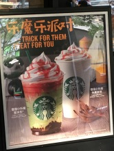 china-marketing-blog-halloween-starbucks