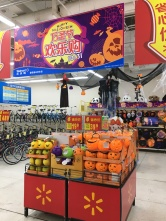 china-marketing-blog-halloween-walmart
