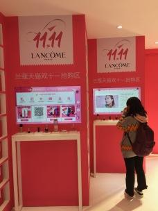 china-marketing-blog-lancome-11-11-9