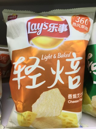 china-marketing-blog-lays-cheese-flavor
