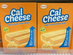 china-marketing-blog-mayora-cal-cheese-high-calcium-cheese-wafer