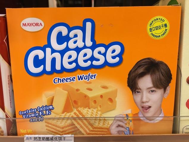china-marketing-blog-mayora-cal-cheese-wafer