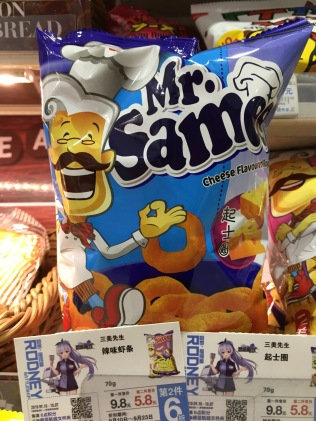china-marketing-blog-mr-samee-cheese-flavoured-rings