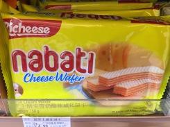 china-marketing-blog-richeese-nabati-cheese-wafer