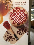 china-marketing-blog-starbucks-red-been-cheese-latte