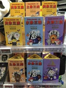 china-marketing-blog-toblerone-halloween