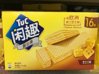 china-marketing-blog-tuc-cheese-wafer