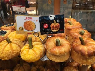 IMG_china-marketing-blog-halloween-yamazaki