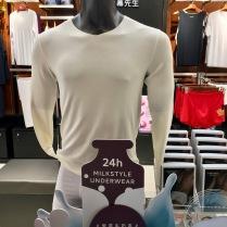 ww.china-marketing-blog-aimer-milk-underwear-jiuguang