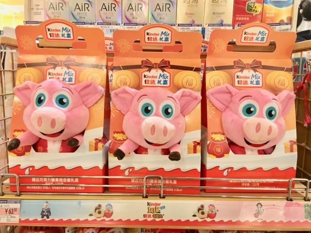 Kinder Sonderausgabe zum Jahr des Schweins. © at