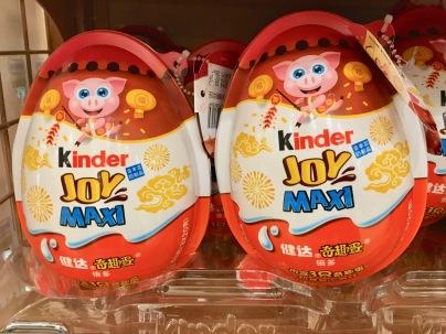 china-marketing-blog-kinder-chocolate-pig-edition-2