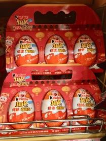 china-marketing-blog-kinder-chocolate-pig-edition-3