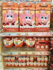 china-marketing-blog-kinder-chocolate-pig-edition-4