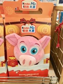 china-marketing-blog-kinder-chocolate-pig-edition-5