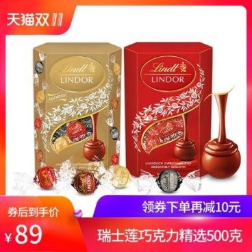 china-marketing-blog-lindt-xin-zhilei-double-11
