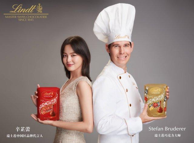Neue Lindt Markenbotschafterin Xin Zhilei. © Lindt