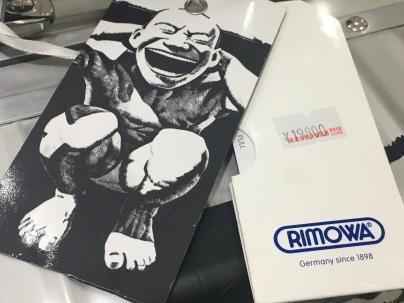 china-marketing-blog-rimowa-10-anniversary-yue-minjun-2