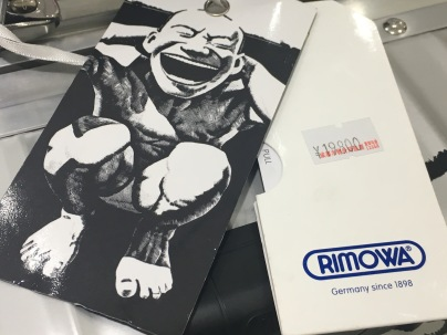 china-marketing-blog-rimowa-10-anniversary-yue-minjun-2
