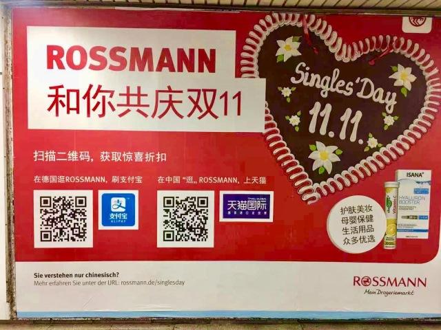 Rossmann 11.11. Werbung in Frankfurt.