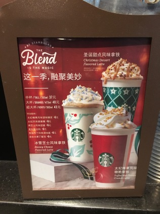 china-marketing-blog-starbucks-china-christmas-drinks