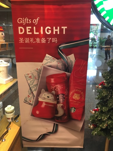 china-marketing-blog-starbucks-china-christmas-gifts