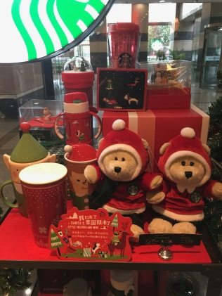 china-marketing-blog-starbucks-china-christmas-santas-helpers