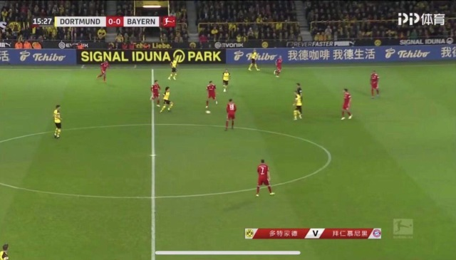 Virtuelle Tchibo Bandenwerbung im Signal Iduna Park in Dortmund. © BVB