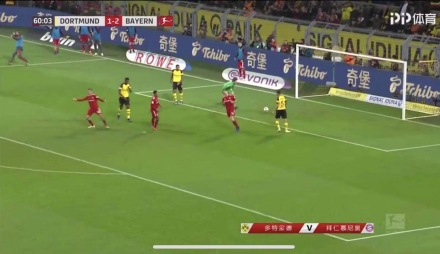 china-marketing-blog-tchibo-bvb-double-11-virtual-advertisement