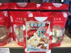 china-marketing-blog-christmas-85-snow-souffles