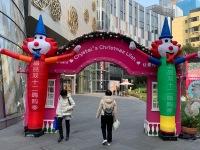 china-marketing-blog-christmas-chrystal-galleria