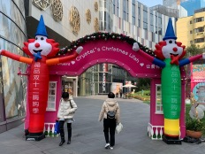 china-marketing-blog-christmas-chrystal-galleria