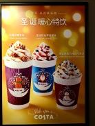 china-marketing-blog-christmas-costa-1