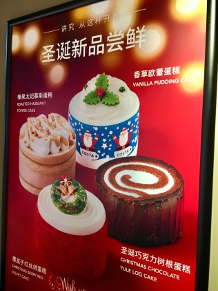 china-marketing-blog-christmas-costa-2