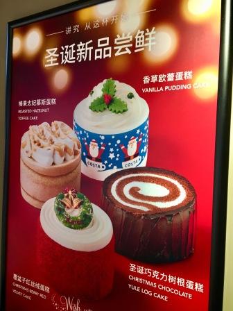 china-marketing-blog-christmas-costa-2