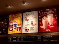 china-marketing-blog-christmas-costa-3