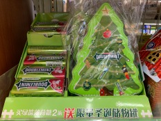 china-marketing-blog-christmas-doublemint-wrigleys