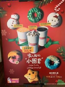 china-marketing-blog-christmas-dunkin-donuts