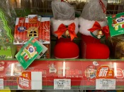 china-marketing-blog-christmas-family-mart