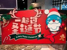 china-marketing-blog-christmas-g-super