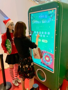 china-marketing-blog-christmas-godiva-event