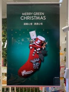 china-marketing-blog-christmas-green