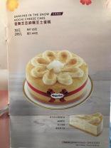 china-marketing-blog-christmas-häagen-dazs