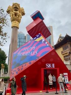 china-marketing-blog-christmas-jiuguang-sk-ii