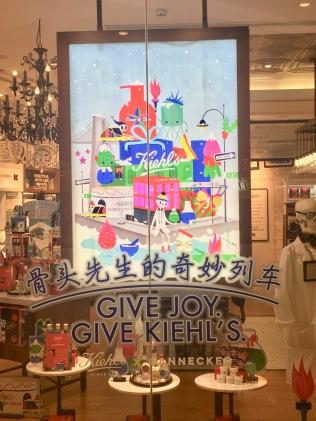 china-marketing-blog-christmas-kiehls