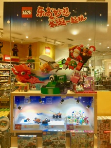 china-marketing-blog-christmas-lego