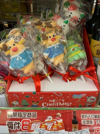 china-marketing-blog-christmas-lollipop